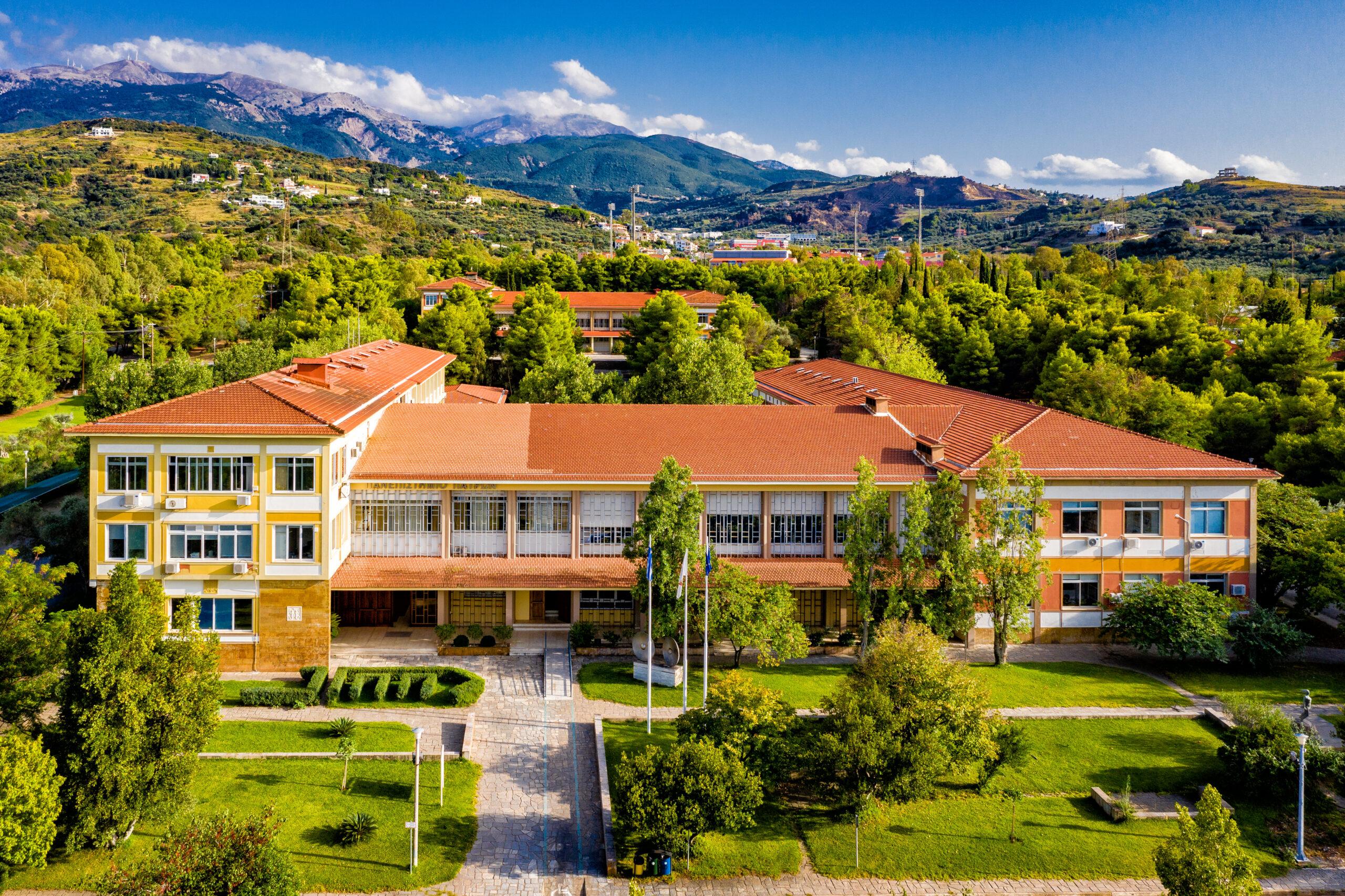 Πανεπιστήμιο Πατρών- Κτίριο Πρυτανείας
