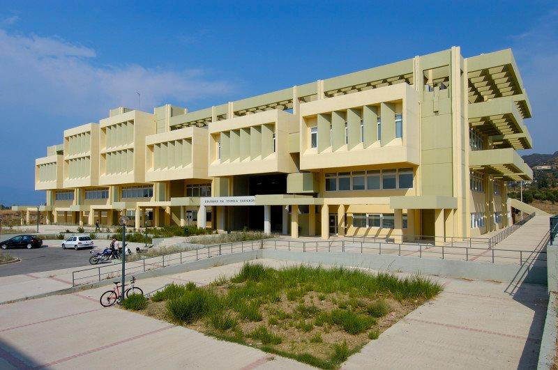 Βιβλιοθήκη και Κέντρο Πληροφόρησης