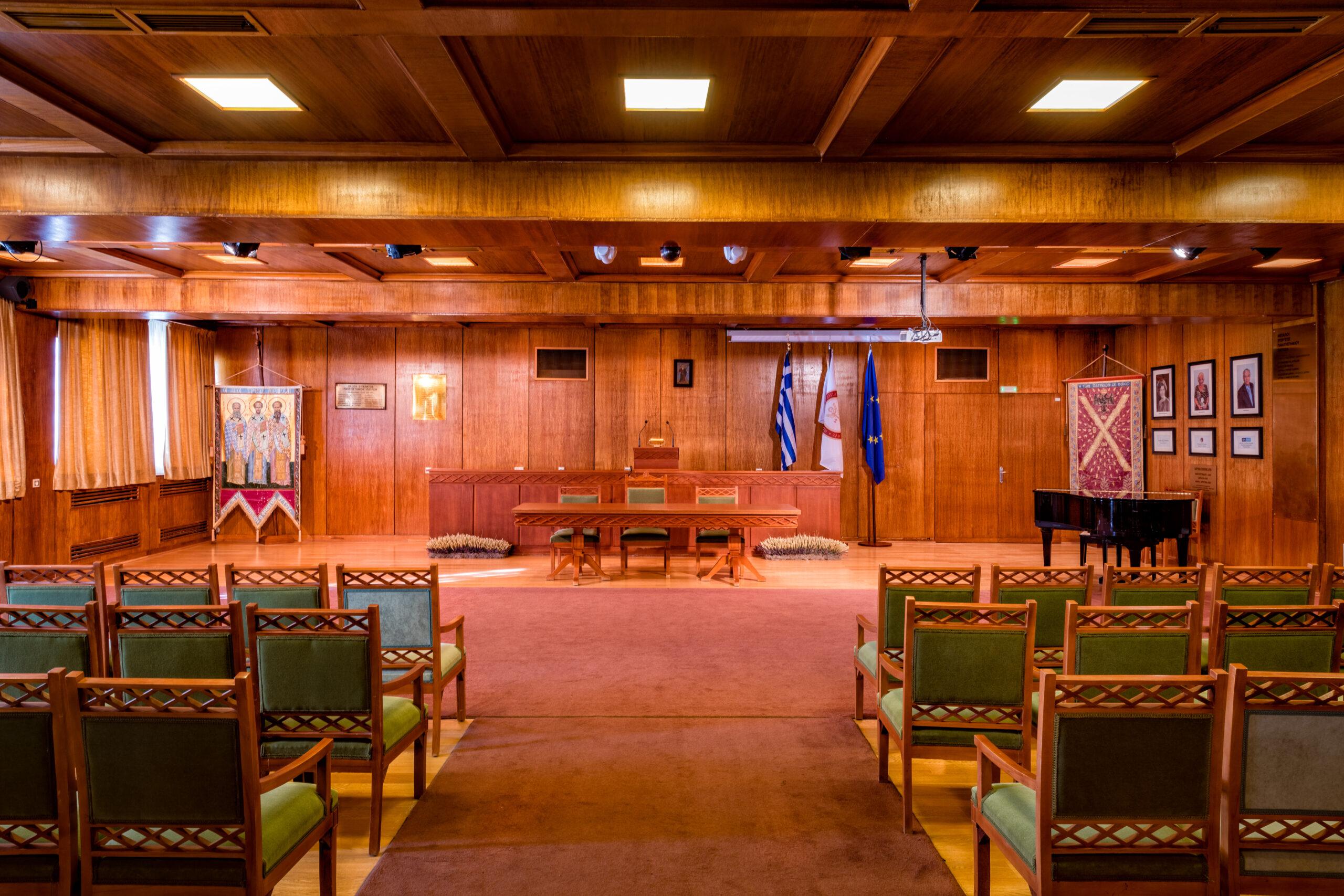 Πανεπιστήμιο Πατρών- Αίθουσα Τελετών «Οδυσσέας Ελύτης»- Κτίριο Πρυτανείας